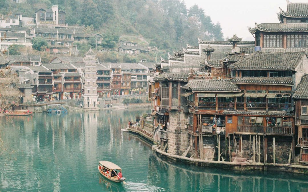 English speaking Governess required in Shenzen, China, B 2.5 years, £1000-£1400 NPW