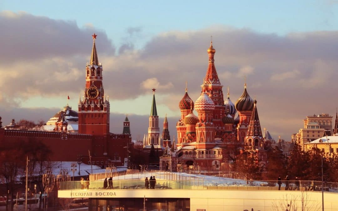 Rota Governess required for G7 & B3 in Moscow, Russia – GBN291